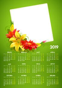 Календарь-рамка 2019