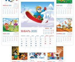 Календарь 2020 по месяцам с картинками