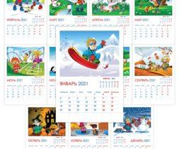 Календарь 2021 по месяцам с картинками